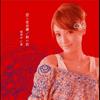 Koishisumiyoshibashi,Yuibana - 那珂川仁美