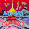 Atenna - Kalinka (7 edit mix) artwork