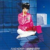 Tomoko Aran - Midnight Pretenders