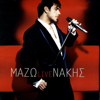 Giorgos Mazonakis - Live artwork