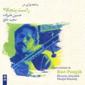 Hossein Alizadeh & Madjid Khaladj - Avaz-e bayat-e kord