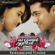 Vaaranam Aayiram (Original Motion Picture Soundtrack) [Instrumental Version] - Harris Jayaraj