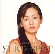 Yours - Saito Yuki - Saito Yuki