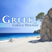 Greek - Greece Holiday - Various Artists - Various Artists