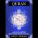 Cheikh Abderahmane Soudaissi - Quran, Holy Koran