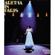 Aretha Franklin - Aretha In Paris