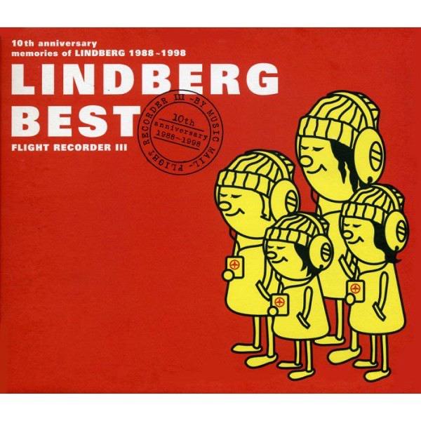 LINDBERG BEST ~FLIGHT RECORDER Ⅲ~