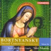 Russian State Symphonic Cappella/ Valery Polyansky - Sacred Concerto No. 25 - II