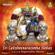 Sri Lakshminarasimha Ashtakam - Ragavendra Sharma