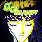 Mental Atmospher - DJ Akira