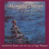 Mangala Charan of Jaap Sahib - SatKirin Kaur Khalsa
