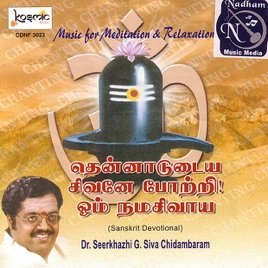 Listen to thennadudaya sivane potri songs online for free or.