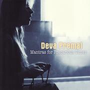 Mantras for Precarious Times - Deva Premal - Deva Premal