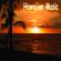 Aloha Oe - Aloha Oe Hawaiian Music