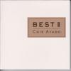 Best II - Chie Ayado