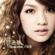 雨愛 - Rainie Yang