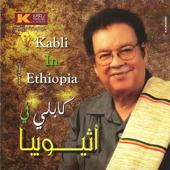 Kabli In Ethiopia