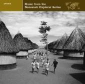 Various Artists / Explorer Series - Marimba (Lamu, Kenya)