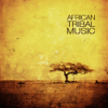 African Tribal Drums - Ugandan Music artwork