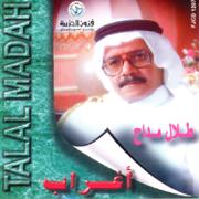 Aghrab  - Talal Maddah - Talal Maddah