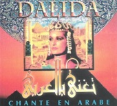 Gramofon - Dalida - Salma Ya Salama