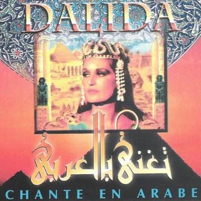 Chante en Arabe - Dalida