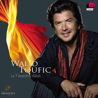 music mp3 walid tawfik