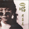 랩창 (Rap Chang) [Korean Minyo Rap Version] - 박선미 (Park Seon Mi)