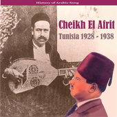 History of Arabic Song / The Best of Cheikh El Afrit / Tunisia 1928 - 1938