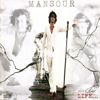 Mansour - Yeki Bood, Yeki Nabood artwork