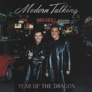 Modern Talking - China In Her Eyes ( Version) [feat. Eric Singleton]