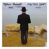 Yishuv Hadaa't