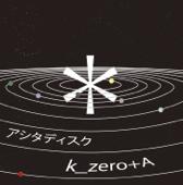 Ashita Disc  EP-k_zero+A