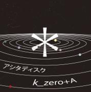 Ashita Disc - EP - k_zero+A - k_zero+A