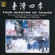 台灣四季 - Masaaki Hayakawa & New Vivaldi Ensemble - Masaaki Hayakawa & New Vivaldi Ensemble