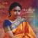 Bharathiyar Padalhal - Sudha Raghunathan