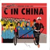 C In China - EP