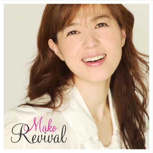 Mako Revival by Mako Ishino on iTunes