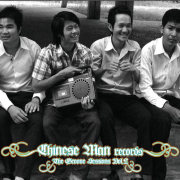 The Groove Sessions, Vol. 2 - Chinese Man