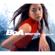 Kimochiha Tsutawaru (Instrumental) - BoA