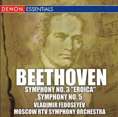 Symphony No. 5  in C Minor, Op. 67: I. Allegro con brio - Moscow RTV Symphony Orchestra & Vladimir Fedoseyev song