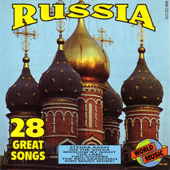 Russia - 28 Great Songs