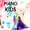 Child Piano Academy - Classics for Kids - Piano Music and Songs for Kids and Children  artwork