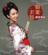 Aiaidaiko - Yuki Maeda