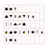 Pat Metheny Group - Imaginary Day  artwork