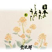 Anomachi Konomachi