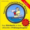 Alexander Pelluci & Arndt Fischer - Sportbootführerschein Binnen (Motorboot): Das Hörbuch zu den offiziellen Prüfungsfragen Grafik