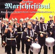 Preussens Gloria - Luftwaffen Musikkorps 1 - Luftwaffen Musikkorps 1