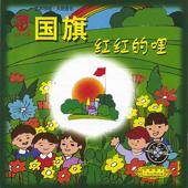Duckling (Xiao Xiao Ya Zi)