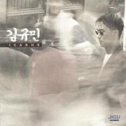 Kim Gyumin (김규민) - Kim Gyumin (김규민) - Kim Gyumin (김규민)